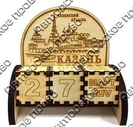 Вечный календарь с гравировкой - Панорама ВАШЕГО ГОРОДА