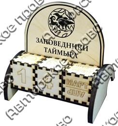 Вечный календарь с гравирвокой №(1)