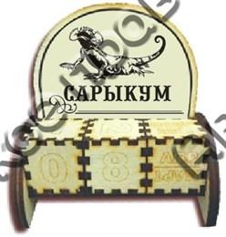 Вечный календарь с гравирвокой №(3)