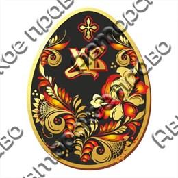 """Магнит """"Пасхальное яйцо"""" 3/3"""