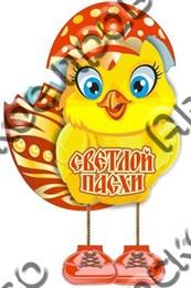 """Магнит """"Пасхальный сувенир"""" 7"""