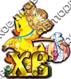 """Магнит """"Пасхальный цыпленок"""" 5"""