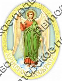 Магнит Купола, ангелы 5
