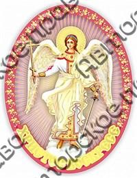 Магнит Купола, ангелы 8