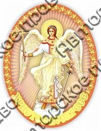 Магнит Купола, ангелы 6