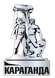 Магнит зеркальный Памятник серебро Караганда