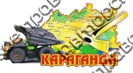 Магнит Карта с зеркальным топором Караганда