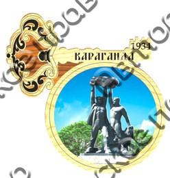 Магнит деревянный двухслойный с гравировкой №4 Караганда