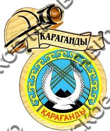Магнит деревянный двухслойный с гравировкой №9 Караганда