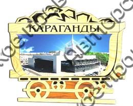 Магнит деревянный двухслойный с гравировкой №13 Караганда