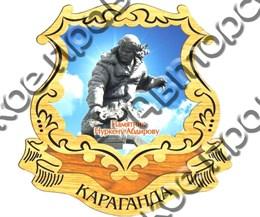 Магнит деревянный двухслойный с гравировкой №15 Караганда