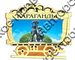 Магнит деревянный двухслойный с гравировкой №14 Караганда