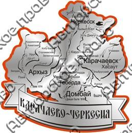 Магнит Карта Вашего региона серебро-красный