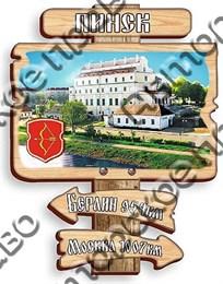 """Магнит """"Указатель"""" г.Брест 8"""