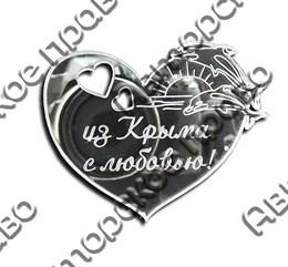 Магнит зеркальный Крым 6