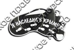 Магнит зеркальный Крым 12