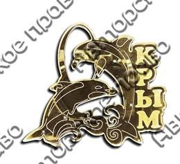 Магнит зеркальный Дельфины вид 1 с символикой Крыма