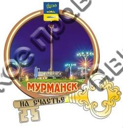 магнит цветной круг с ключем1 г.Мурманск