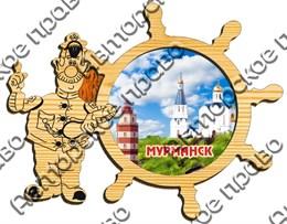 магнит цветной моряк со штурвалом 2-х слойный 01 г.Мурманск
