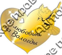 Магнит зеркальный сердце г.Вологда 1