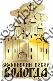 """Магнит зеркальный""""Софийский собор""""г.Вологда 1"""