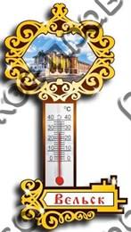 """Магнит """"Ключ с термометром"""" г.Вельск 1"""