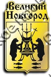 """Магнит зеркальный """"Герб"""" г.Великий Новгород1"""