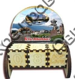 Вечный календарь Владикавказ