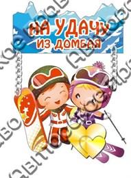 "Магнит ""Качели"" Домбай 3"