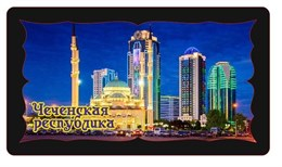 Купюрница вид2, размер 165х95х60 Чеченская Республика