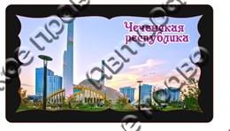 Купюрница вид1, размер 165х95х60 Чеченская Республика