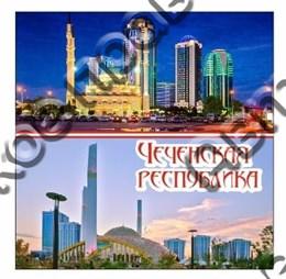 Магнит виниловый Чеченская Республика вид1