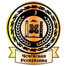 Магнит зеркальный Герб Чеченская Республика на ленте