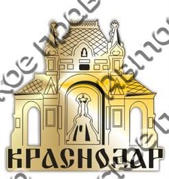Магнит зеркальный 2 г.Краснодар