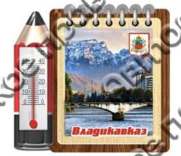 Блокнот на магните с термометром вид1 Владикавказ