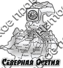Магнит зеркальный Карта Северная Осетия