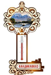 Магнит Ключ с термометром вид1 Владикавказ