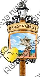 Магнит Фонарь с зеркальным сердцем Владикавказ