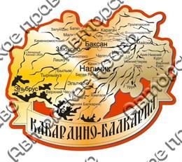 Магнит зеркальный двухслойный Кабардино Балкария 1