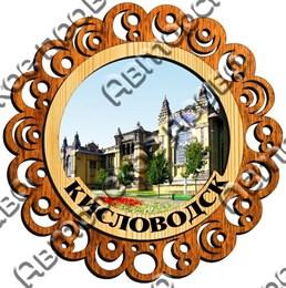 """Магнит деревянный сгравировкой """"Тарелочка"""" Минеральные Воды 1"""