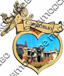 """Магнит деревянный сгравировкой """"Сердце с ангелом"""" г.Кисловодск 2"""