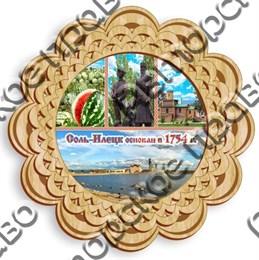 Тарелка панно 7 - 250мм Соль - Илецк