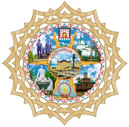 Тарелка панно 3 - 250мм Соль - Илецк