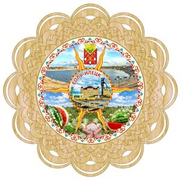 Тарелка панно 9- 250мм Соль - Илецк