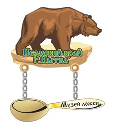 """Магнит """"Медведь-качели"""" Пермский край г.Нытва"""