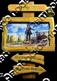 Магнит Указатель с колокольчиком Уфа