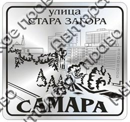Магнит зеркальный Панорама улицы Самара