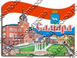 Магнит Флаг Иверский монастырь Самара