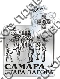 Магнит зеркальный Стара-Загора вид 2 Самара