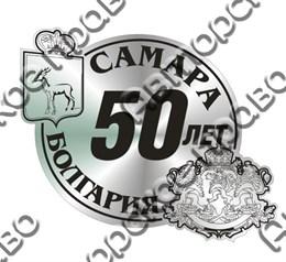 Магнит зеркальный Эмблема вид 1 Самара